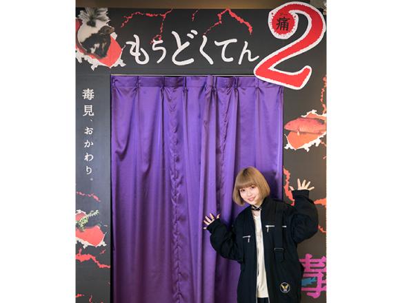 帶有毒性的危險動物大集合!毒毒毒毒毒毒毒毒毒展・痛(劇毒展2) 日本文化、日本流行、觀光、日本飲食