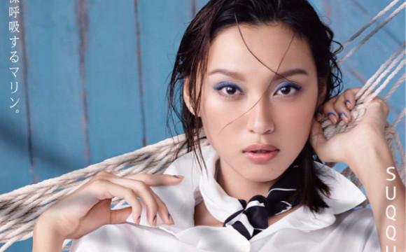 主題為「大人系的海洋色」!? 人氣彩妝品牌「SUQQU」2017年Summer Collection發售中 日本文化、日本流行、觀光、日本飲食