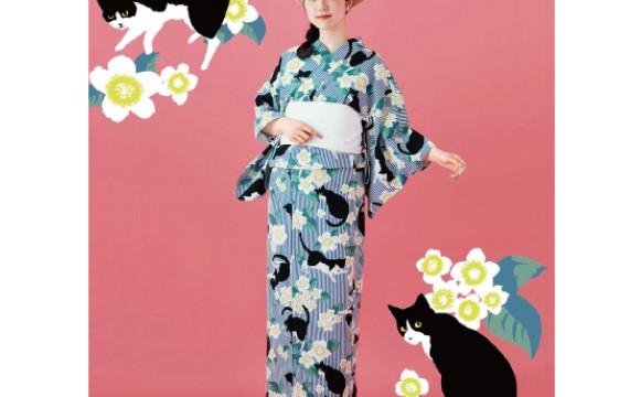 貓設計的復古摩登浴衣在「Felissimo貓部」登場 日本文化、日本流行、觀光、日本飲食
