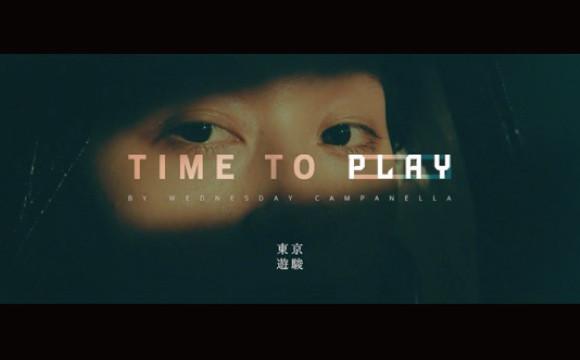 水曜日のカンパネラ(星期三的康帕內拉)一晚超過50萬播放次數的直播LIVE東京遊駿「TIME TO PLAY」 DIRECTOR 'S CUT版公開! 星期三的康帕内拉、