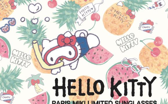 夏天的熱帶感「 Hello Kitty太陽眼鏡 」開賣!還有4款男性太陽眼鏡共15種款式 日本文化、日本流行、觀光、日本飲食