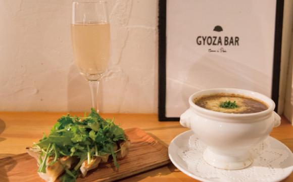 【東京晚餐】巴黎也大受歡迎的GYOZA成為搭配香檳的新必點菜色!在青山的「GYOZA BAR Comme a Paris」 東京晚餐、