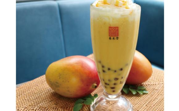 來自春水堂的日本原創夏季限定飲品『芒果珍奶』在6月6日全新上市! 日本文化、日本流行、觀光、日本飲食