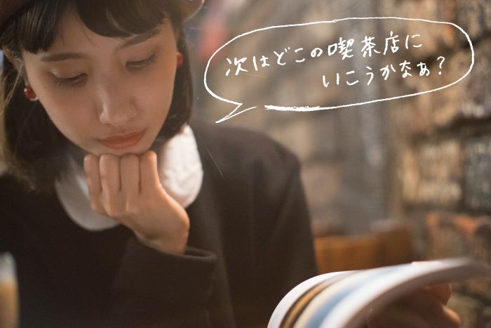mmw_kissa01_04