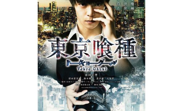 7月29日於全球上映電影『東京喰種』的主題曲由野田洋次郎(RADWIMPS)編曲, illion進行特輯! 東京喰種、
