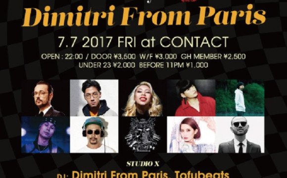 French House、Disco傳說,Dimitri From Paris日本公演,tofubeats、DJ DARUMA也將出演! Club、