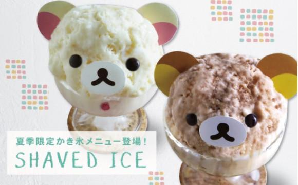 拉拉熊Café軟趴趴「拉拉熊」&「牛奶熊」剉冰登場! 拉拉熊、冰、