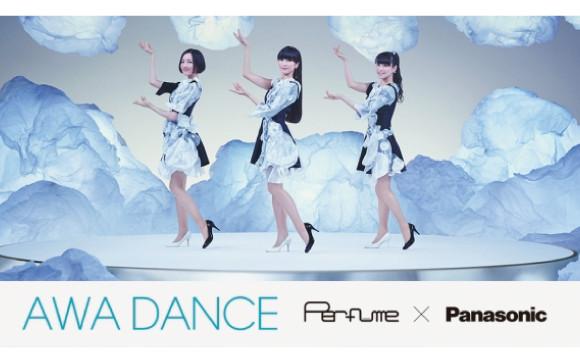 主題為「泡泡」。Perfume新曲「Everyday」のMV Short ver.公開! perfume、