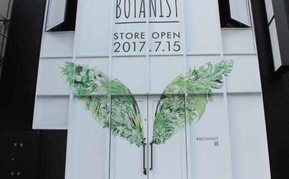 植物做成的天使翅膀在「BOTANIST」原宿・表參道登場!還有機會獲得免費冰沙! 表參道、