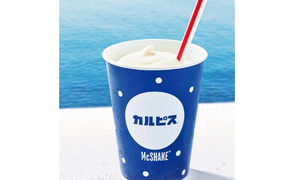麥當勞「麥當勞奶昔」與「可爾必思」合作!涼爽風味的奶昔期間限定登場 麥當勞、可爾必思、