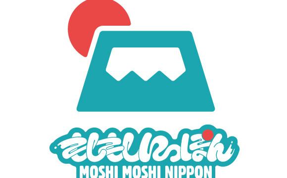 MOSHI MOSHI NIPPON、今年也決定展出各國的日本文化活動! 日本文化、日本流行、觀光、日本飲食