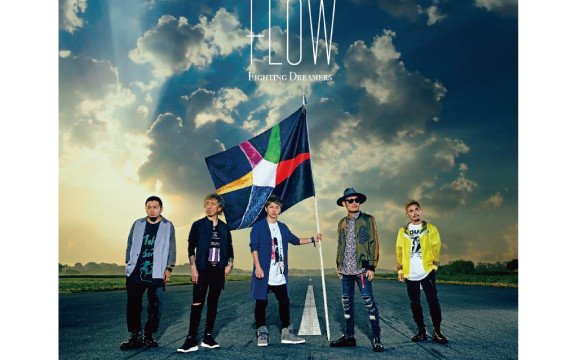 FLOW15周年紀念迷你專輯 「Fighting Dreamers」全歌曲影音解禁! 日本文化、日本流行、觀光、日本飲食