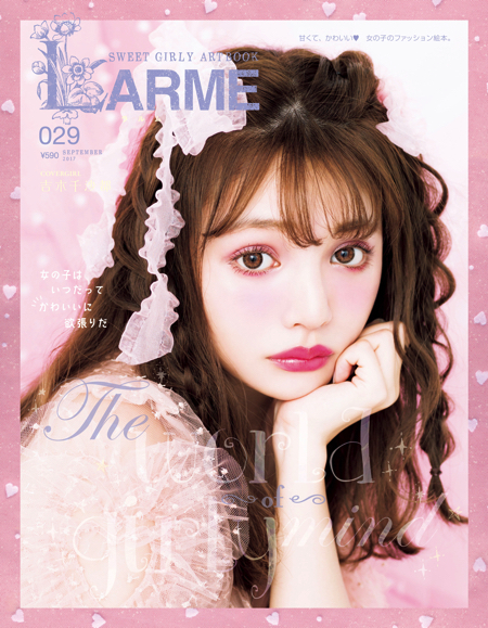 LARME_029_hyo