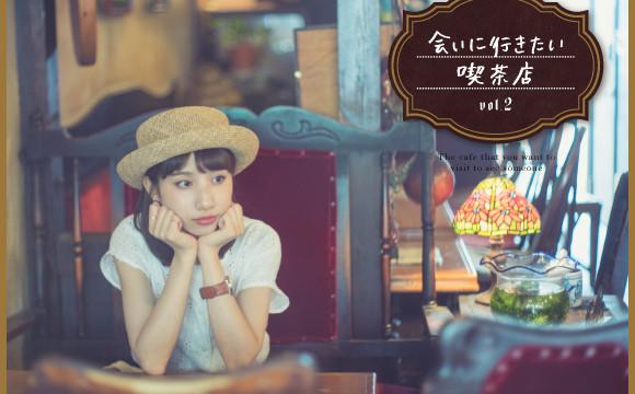 【東京散步】必訪咖啡廳#2裝潢超吸睛的高円寺咖啡廳「七つ森」 谷奥EMA、東京散步、東京美食、東京咖啡廳、