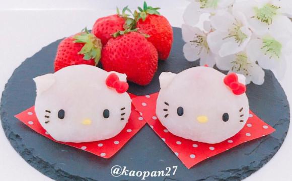 """為大家介紹作法簡單的""""卡通人物料理""""這次做的是""""Kitty草莓大褔"""" 凱蒂猫、食譜、"""