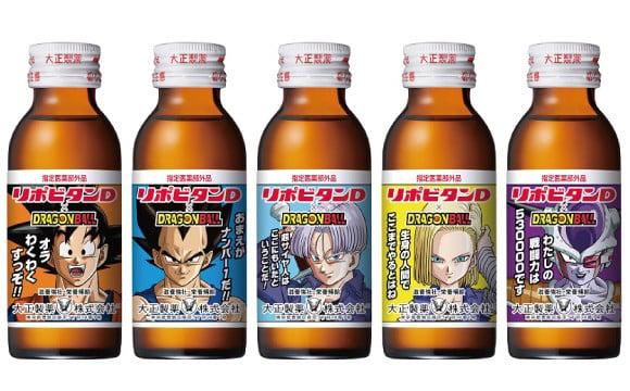 聯名包裝讓你更有活力「力保美達D×7龍珠 限定設計瓶」期間限定販售 「DRAGON BALL Z、