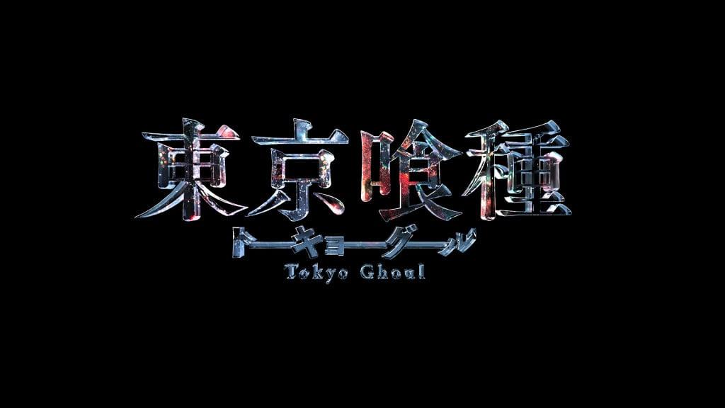 1201_Tokyo Ghoul_Logo