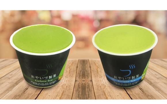 只有在茶屋才能品嘗到的風味 靜岡「おやいづ」茶味冰淇淋 甜點、