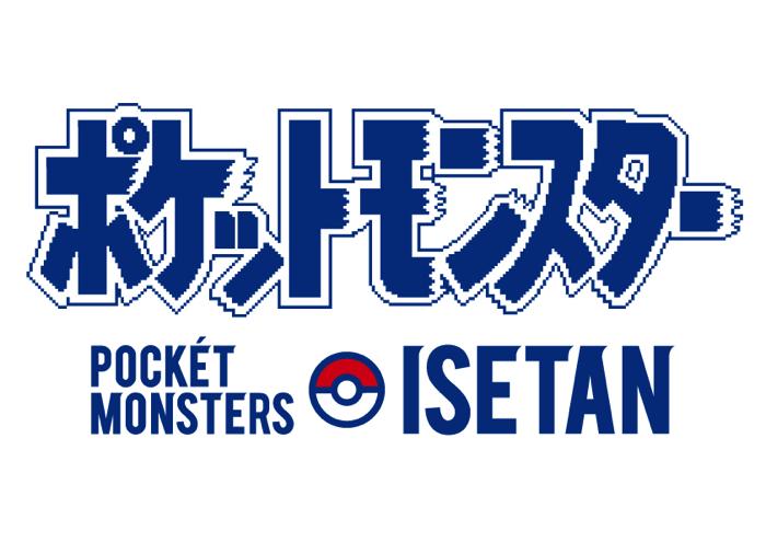 ポケモン最終ロゴ