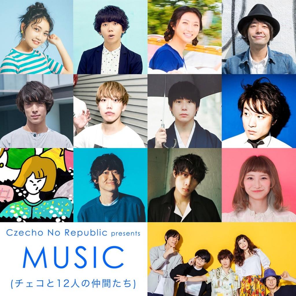 MUSIC12A