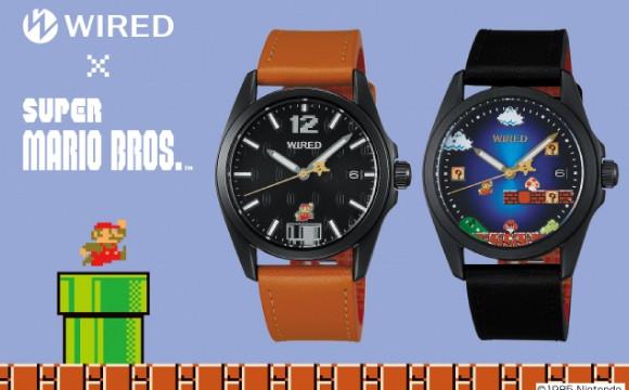 WIRED ×「超級瑪利歐兄弟」聯名手錶登場 超級瑪利歐兄弟、