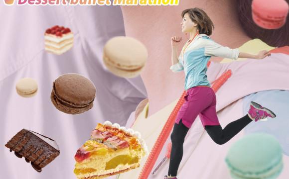 馬拉松×甜點buffet!於明治神宮球場舉辦的甜點buffet馬拉松 甜點、馬拉松、