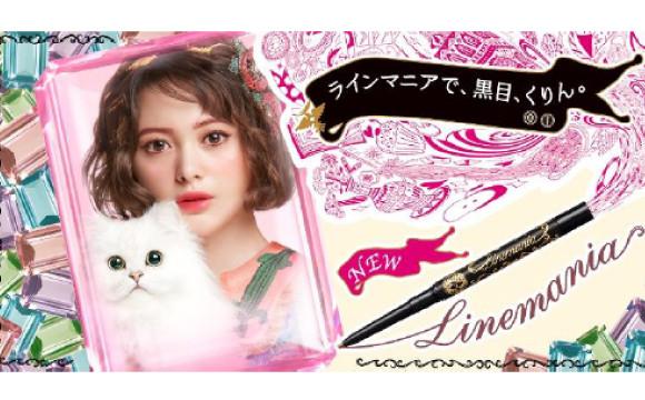 能夠讓眼睛看起來更大!戀愛魔鏡的眼線液新商品「Line Mania」超厲害 MAJOLICA MAJORCA、彩妝、