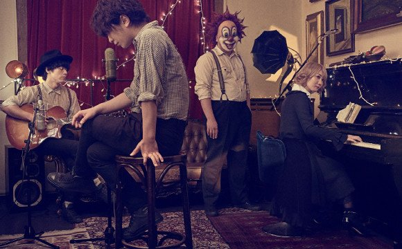 SEKAI NO OWARI將DNCE「Good day」remix出的新作品  「Good day remixed by End of the World (SEKAI NO OWARI)」解禁 SEKAI NO OWARI、