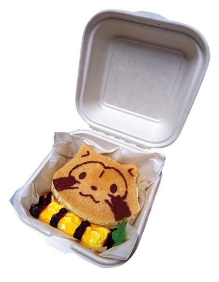 パンケーキ copy