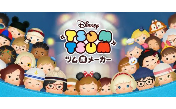 利用Disney Tsum Tsum製作出原創「Tsum臉」的「Tsum臉製造機」服務開始! Disney Tsum Tsum、