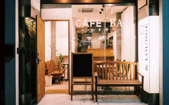 白天是日本茶咖啡廳,夜晚則變身為日本酒吧!旅館FromScratch TOKYO新店開幕 吧台、和飯、咖啡廳、在東京、
