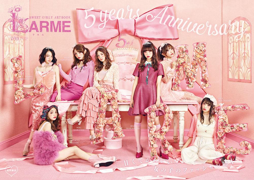 A-LARME_B0-7ninA-NK_B0