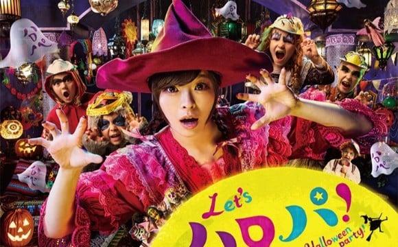 卡莉怪妞在AEON的新廣告「Let's 萬聖節派對!」中登場! aeon、卡莉、