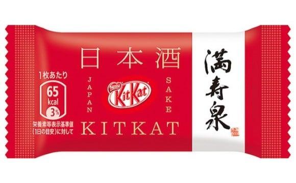 日本製的「KitKat 日本酒 滿壽泉」新發售! kitkat、日本酒、