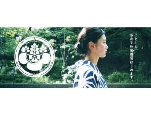 日本最大發揚江戶文化的活動「東京江戸WEEK 2017」即將在上野展開! 活動、