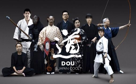 將日本傳統文化以最新科技呈現的影片「IS JAPAN COOL? DOU」 道.日本傳統文化、