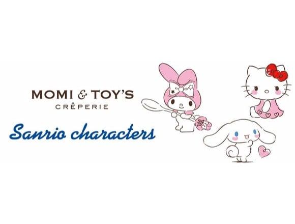 入口即化可麗餅MOMI&TOY'S與三麗鷗的人氣角色合作開始! 可麗餅、大耳狗、美樂蒂、