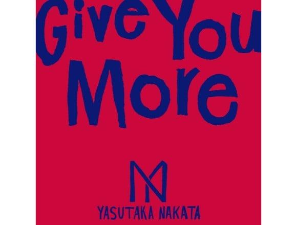 中田康貴 最新作品「Give You More」全球線上發行&形象照公開 中田康貴、