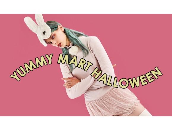 替萬聖節服裝增添一分刺激!YUMMY MART的「cosplay bra」開始販售 萬聖節、