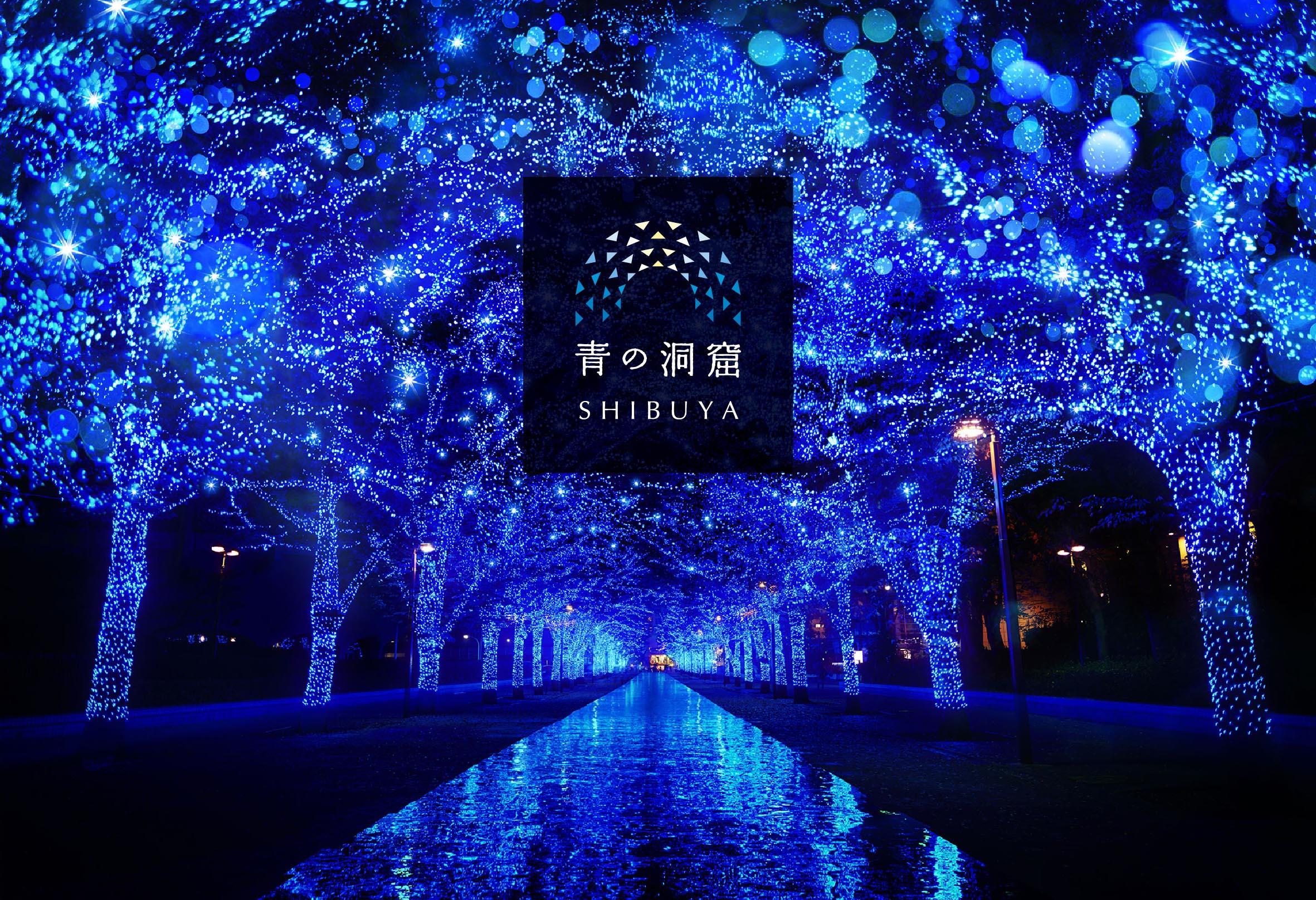 161207_Shibuya_MAIN