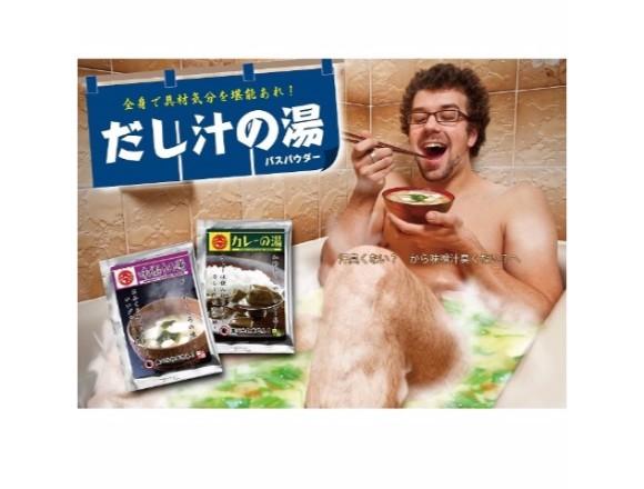 關東煮口味的沐浴粉!?可以在VILLAGE VANGUARD online買得到的5項特別雜貨 village vanguard、