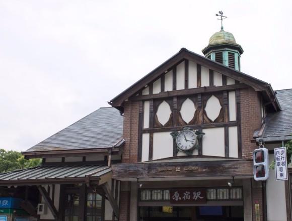 享受浮世繪、岡本太郎等日本藝術吧!澀谷・原宿的7間美術館・畫廊 在原宿、在澀谷、畫廊、藝術、
