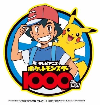KIDDY LAND原宿店・大阪梅田店 「神奇寶貝」1000集記念特別櫃登場 在原宿、在大阪、神奇寶貝、