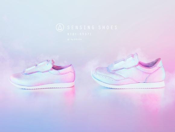 可以確認氣味級別的app!裝有氣味偵測裝置的鞋子「SENSING SHOES」 運動鞋、