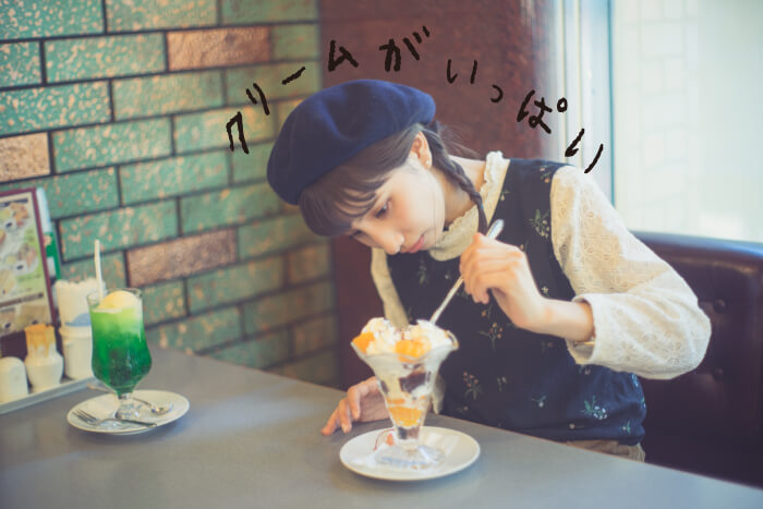 mmw_kissa03_03