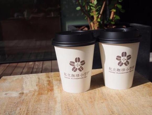 """""""咖啡愛好者""""跟""""愛買東西的人""""一定要看的活動「岩本町・東神田家庭市集」 在東京、珈琲、"""
