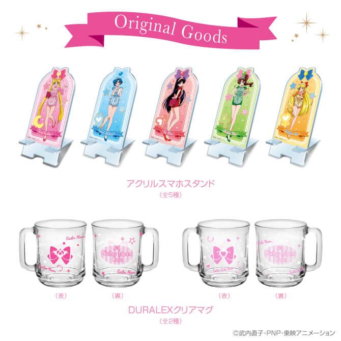 goods_04