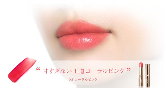 OPERA透明感高發色潤唇膏