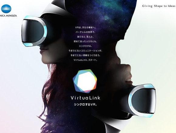 於台場・VirtuaLink的PlayStation®VR惡靈古堡7體驗版VR play實施 台場、