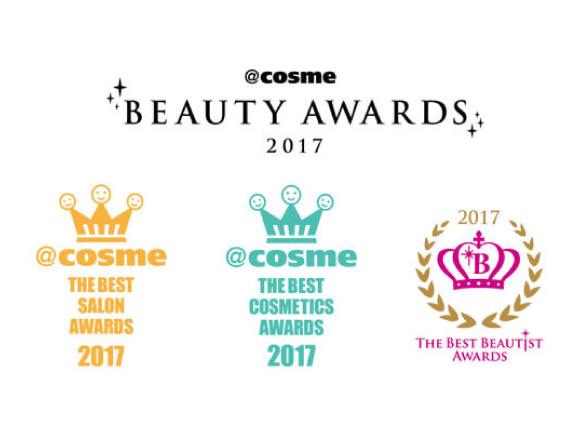 掌握日本美妝潮流的「@cosme美妝大賞2017」 道.日本傳統文化、